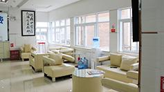 昆明白癜风医院满足您的健康要求