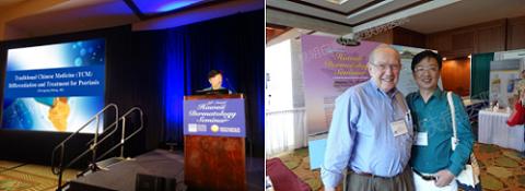 2019年终盛典:知名白癜风临床专家孟中平教授联合会诊