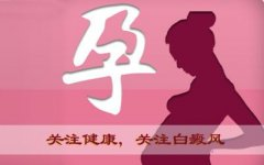 云南白癜风医院-昆明白癜风皮肤病医院女性白癜风